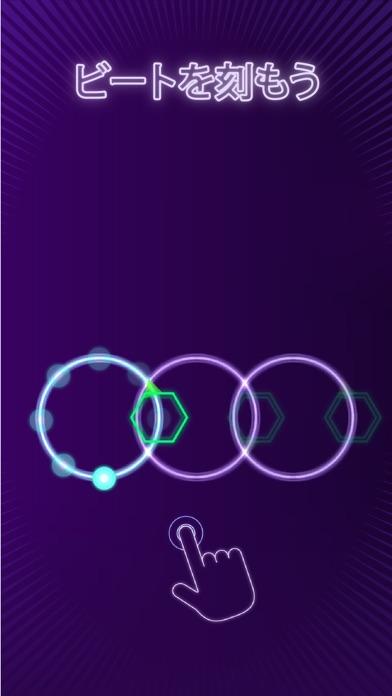Looper!のおすすめ画像2