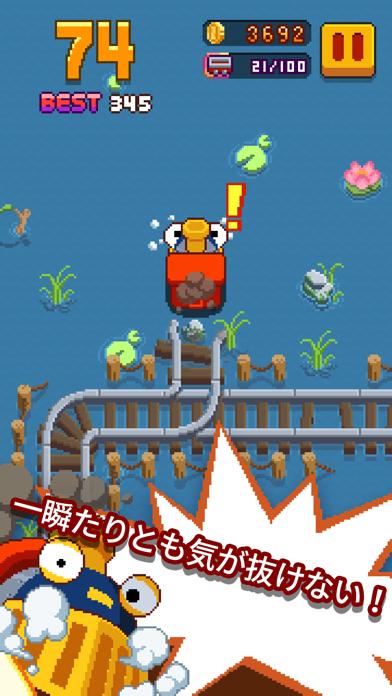 Infinite Trainのおすすめ画像5