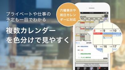 Refills Lite - カレンダー・スケジュール帳スクリーンショット2