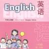 上海牛津小学英语1A-好老师英文点读