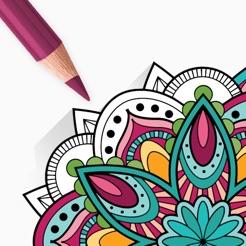 Disegni Di Mandala Da Colorare Su App Store