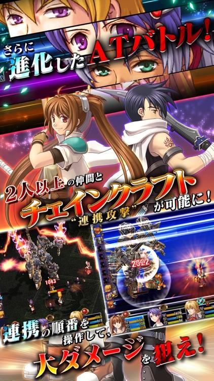 英雄伝説 空の軌跡SC screenshot-3