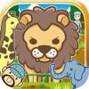 どうぶつ園~動物を育てる楽しい育成ゲーム~ - iPhoneアプリ
