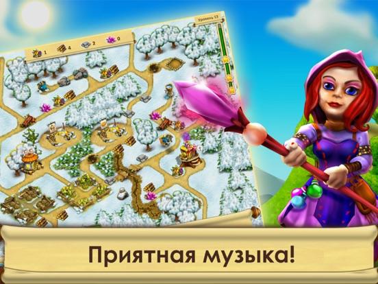 Сад Гномов Одиссея для iPad