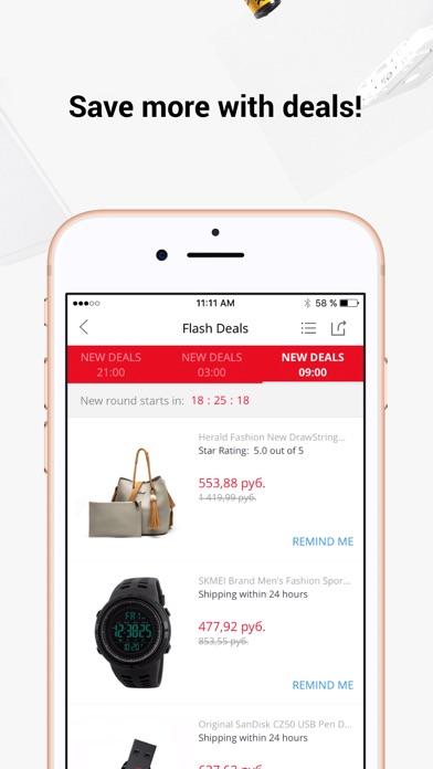 AliExpress Shopping App app image