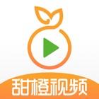 甜橙视频 icon
