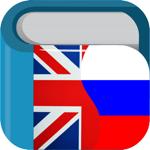 Английский русский словарь на пк