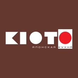 Киото.Домодедово