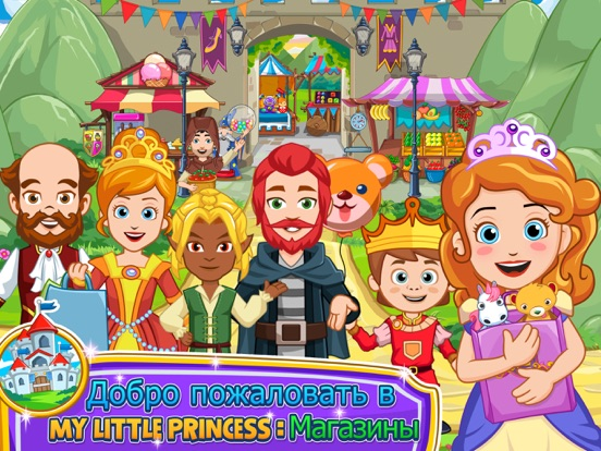 My Little Princess : Stores на iPad