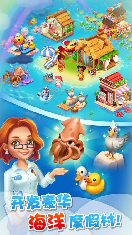 天天农场(Family Farm Seaside) screenshot-5