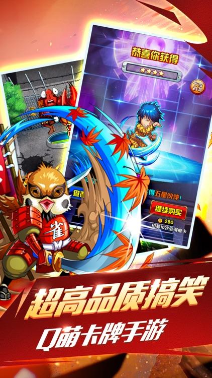 神拳披风侠-二次元卡牌策略手游