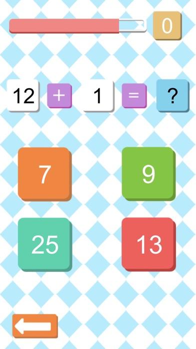 تحدي جدول رياضياتلقطة شاشة3