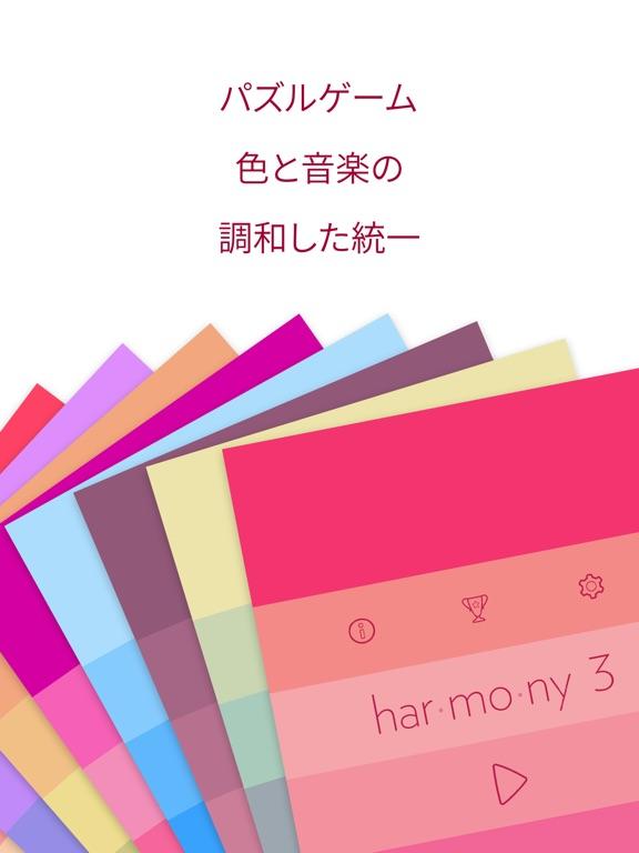 https://is2-ssl.mzstatic.com/image/thumb/Purple128/v4/82/5f/38/825f38ff-7aa6-098c-22c4-77c2cecd547c/source/576x768bb.jpg