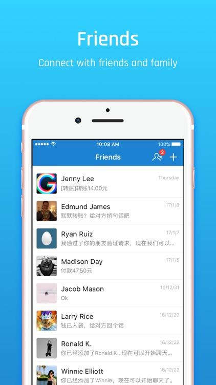 Alipay - Simplify Your Life screenshot-4