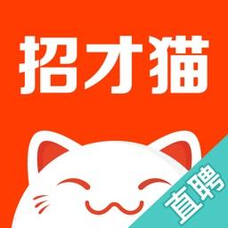 招才猫直聘-商家企业同城招聘软件