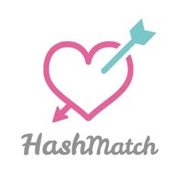 ハッシュマッチ - ハッシュタグでつながるマッチングアプリ