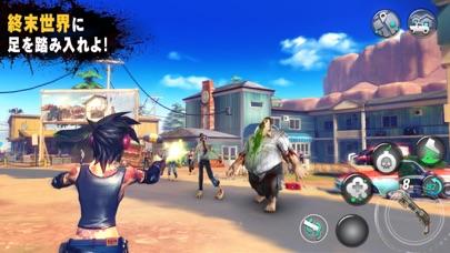 DEAD RIVALS:ゾンビ MMOスクリーンショット1