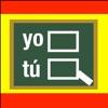 スペイン語動詞活用基礎トレ - iPhoneアプリ
