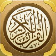 """""""القرآن الكريم : إهداء من بيت التمويل الكويتي """"بيتك"""