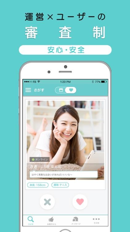 イヴイヴ - 理想の出会い・婚活マッチングアプリ screenshot-0