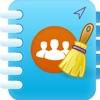 通讯录助手 - 清理同步手机通讯录