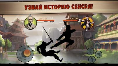 Скриншот №2 к Shadow Fight 2 Special Edition