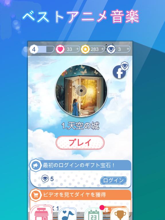 ピアノ タイル:アニメの曲・音ゲーのおすすめ画像3