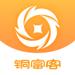 81.铜富客理财-理财平台之短期投资理财app