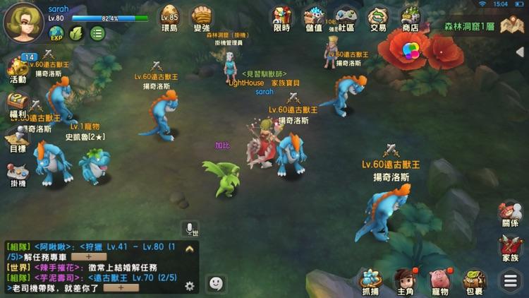 石器時代M screenshot-8