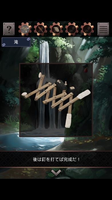 脱出ゲーム 星の森の修理屋のおすすめ画像3
