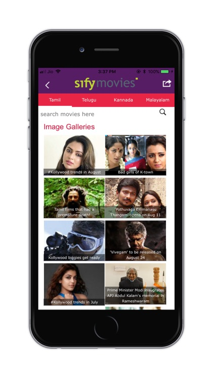 Sify Latest Movies News and Reviews