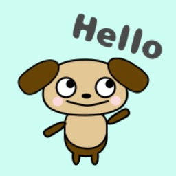 Cute Dog Kawaii emoji