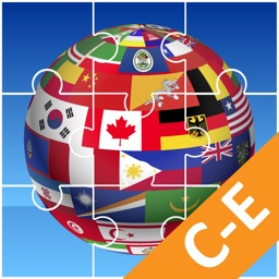 Jigsaw Puzzle National Flag CE