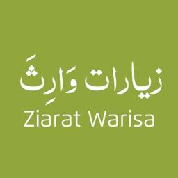 Ziarat Warisa Audio,Translation & Transliteration