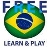 游玩和学习。葡萄牙语