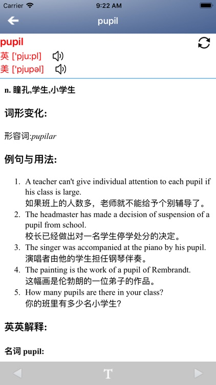 外研社剑桥小学英语 JOIN IN 六年级上下册 screenshot-3