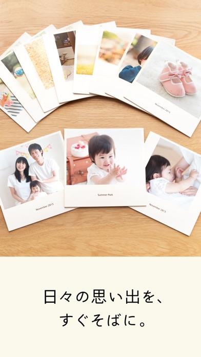 毎月1冊もらえるフォトブック印刷 ノハナ(nohana) Preview 4