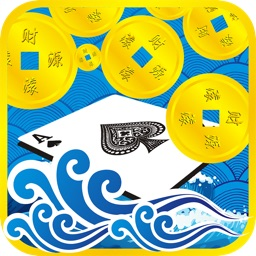 钱塘十三水-好玩的十三张十三道红波浪棋牌游戏