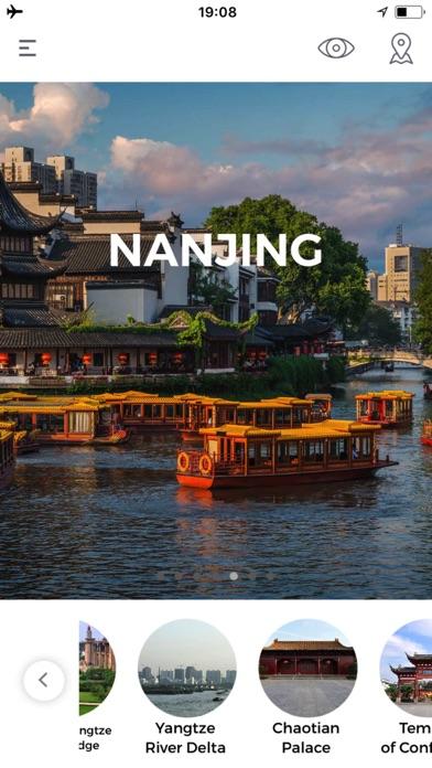南京 旅行 ガイド &マップのおすすめ画像5