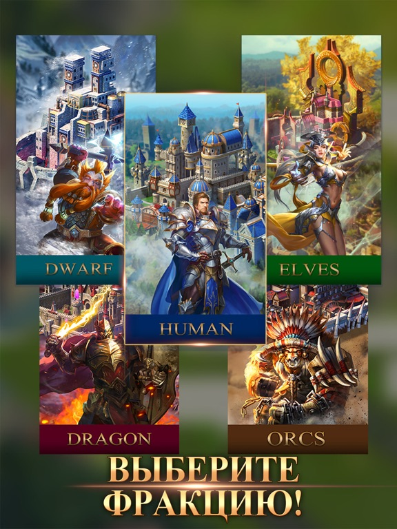 Kingdoms Mobile на iPad