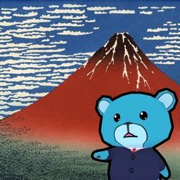 Bear's Ukiyo-e 15puzzle!!