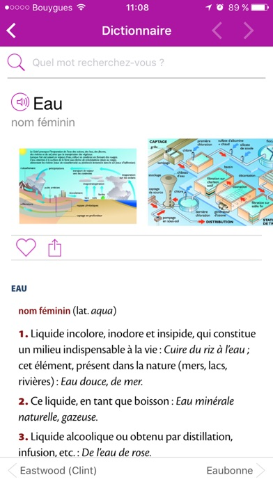Le Petit Larousse 2019 screenshot1