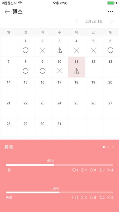 Check! - Planning Partner for Windows