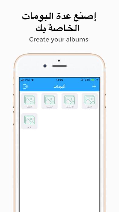 قفل الصور بالبصمة محترف screenshot 4