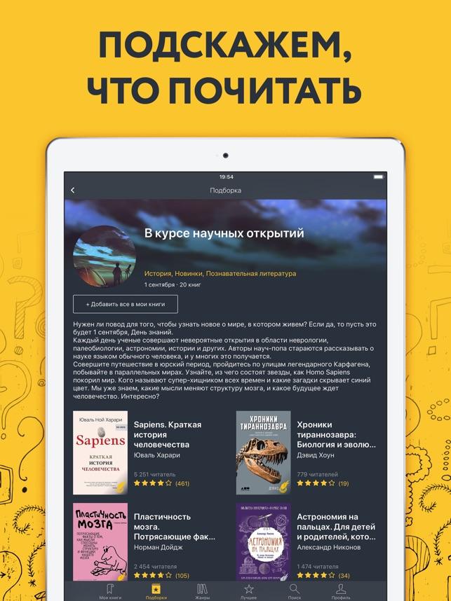 Книги по шибари скачать бесплатно