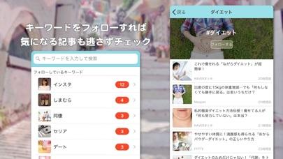 女性向けまとめ読みアプリ - pool(プール)-スクリーンショット3