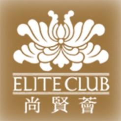 Elite club app