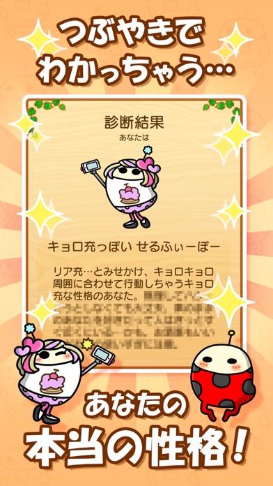 心&理テストやな by チョコレートスモーカーズ紹介画像4