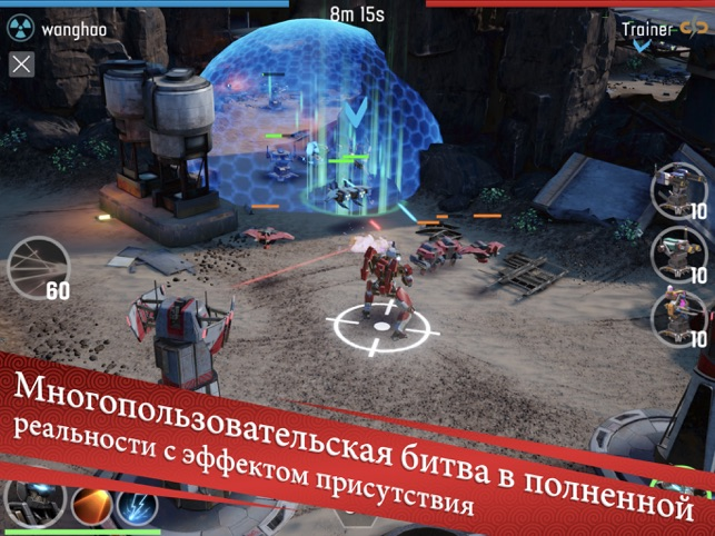 The Machines Screenshot