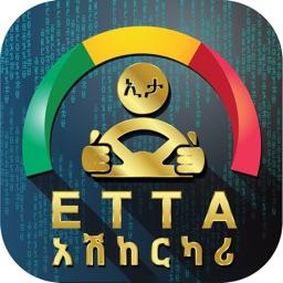 ETTA Driver